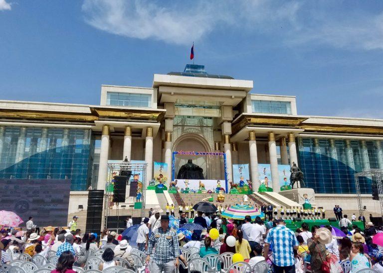 Mongolia Politics