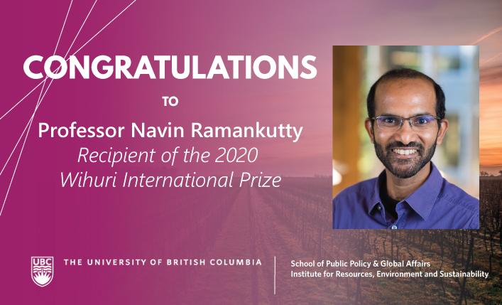 Navin Ramankutty Award